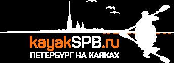 kayakSPb.ru